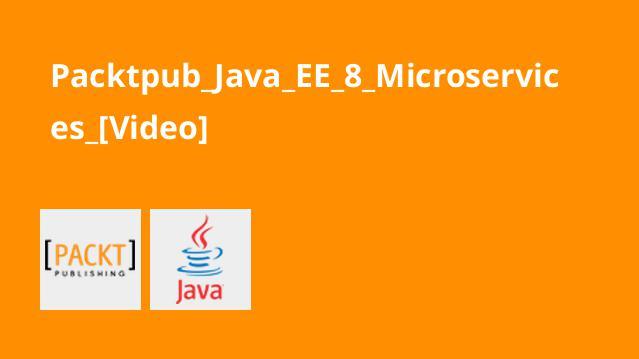 آموزش میکروسرویس هایJava EE 8
